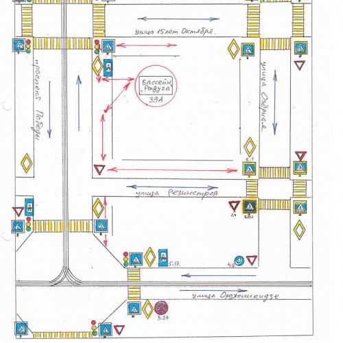 Схемы и маршруты безопасного